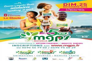 MGPS - Mutuelle Générale de Prévoyance Sociale 51ef7f36df6e